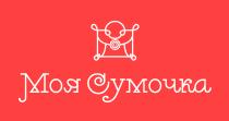 Моя сумочка – блог интернет-магазина модных сумок и аксессуаров. logo